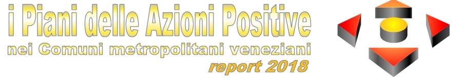 Piani Azioni Positive degli enti locali metropolitani 2018